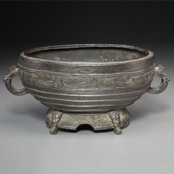 A Chinese Bronze Footed Vessel
