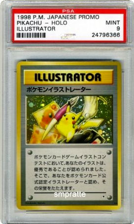 1998 pikachu illustrator card - Where Can I Sell My Pokemon Cards In Person