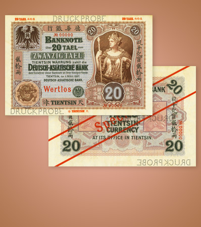 China: Deutsch-Asiatische Bank Tientsin 20 Taels 1907 Specimen