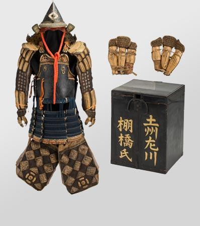 A Japanese Samurai Armor Group, Edo Period, 19th century