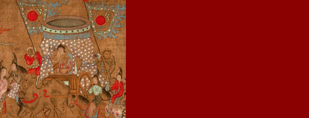 December 11 Asian Art Signature Auction - Dallas #8016