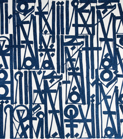 RETNA (b. 1979) The Kings Way is the Only Way, 2015
