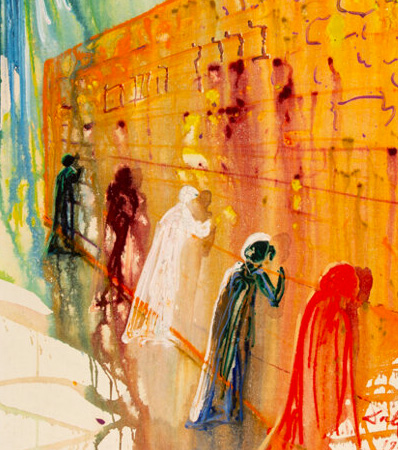 Salvador Dali (1904-1989)Le Mur des Lamentations (The Wailing Wall), 1975
