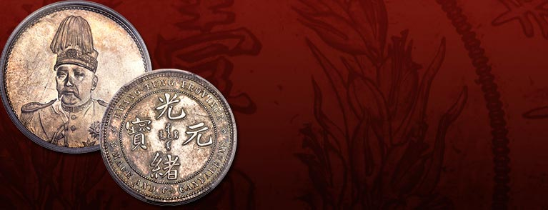 Featured Coins for the Upcoming World Coins Auction in Hong Kong