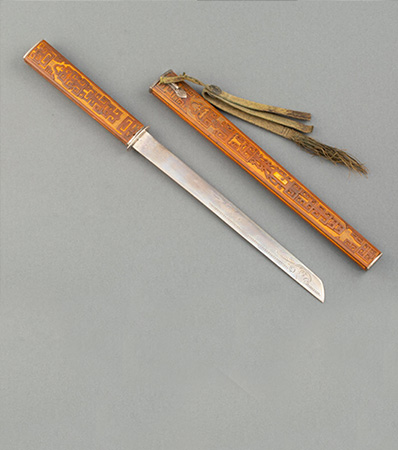 A Chinese Dagger with Bamboo Handle and Cover