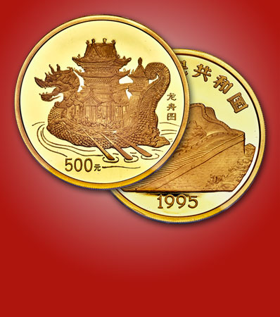 China: People's Republic gold Pattern Proof 'Dragon Boat' 500 Yuan (5 ounce) 1995 PR69 Ultra Cameo NGC