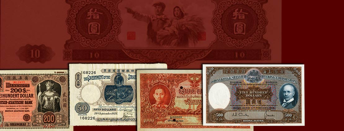 Various World Currency Background Image