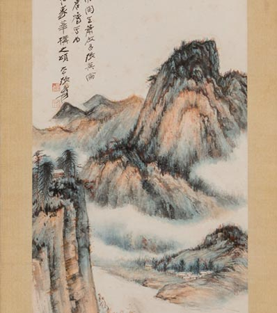 Zhang Daqian (Chinese, 1899-1983)Landscape ScrollInk and watercolor on paper