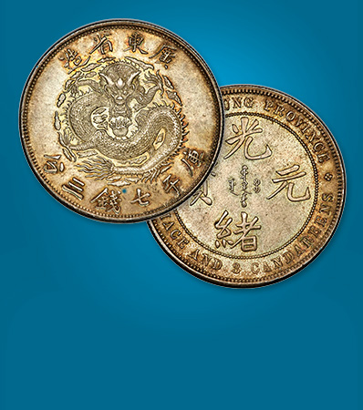 Finest Certified Mint State, 1889 Kwangtung Dragon Dollar