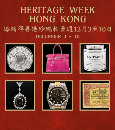 Heritage Week | Hong Kong