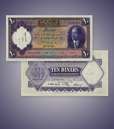 Sole Graded 1931 10 Dinars Specimen in PMG Census