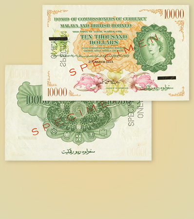 1953 Malaya and British Borneo $10000 Specimen Note
