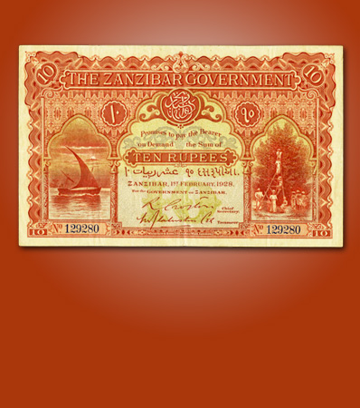 Zanzibar Government 10 Rupees 1.2.1928 Pick 3 PMG Very Fine 30