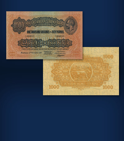 High Denomination East African Issued Banknote Rarity