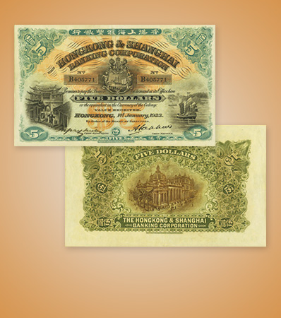 High Grade 1923 Hong Kong Five Dollars
