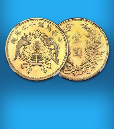 Choice 1923 Dragon & Phoenix Gold Dollar